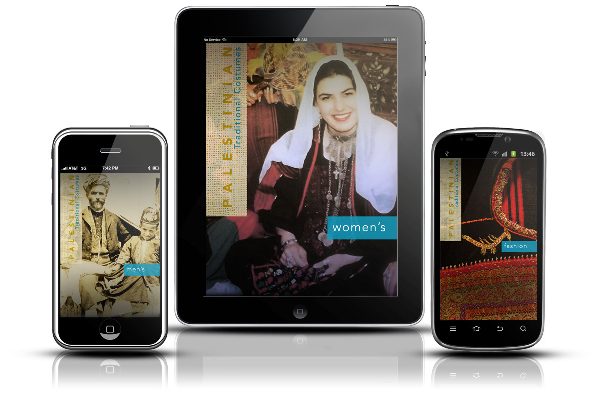 Palestinian Costume App, compatible with tablets, iOS, and Android  mobile devices.